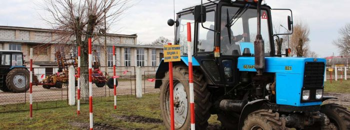 Замена удостоверения тракториста