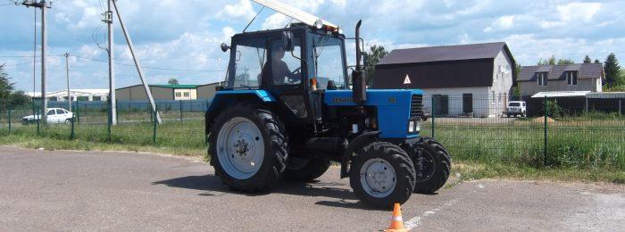 Удостоверение тракториста и категории