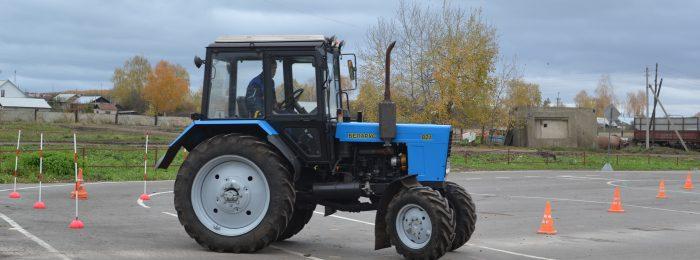 Удостоверение на трактор
