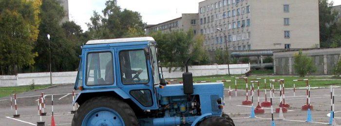 Как поменять права на трактор