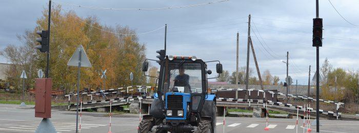 Замена прав на трактор