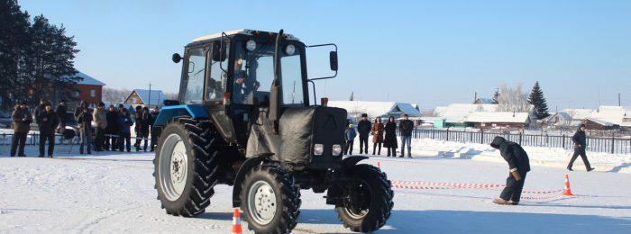 Водительские права на трактор