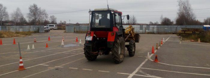 Водительские права тракториста