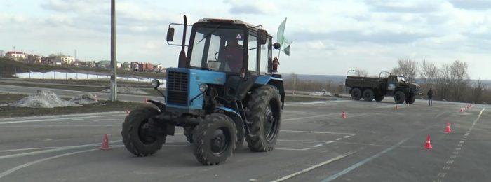 Сдать на права тракториста