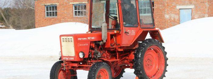 Купить удостоверение тракториста