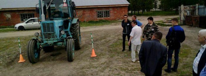 Права водителя тракториста