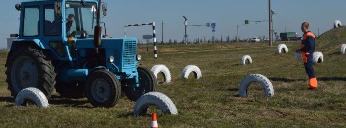 Получить удостоверение тракториста-машиниста