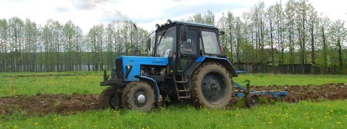 Поменять удостоверение тракториста