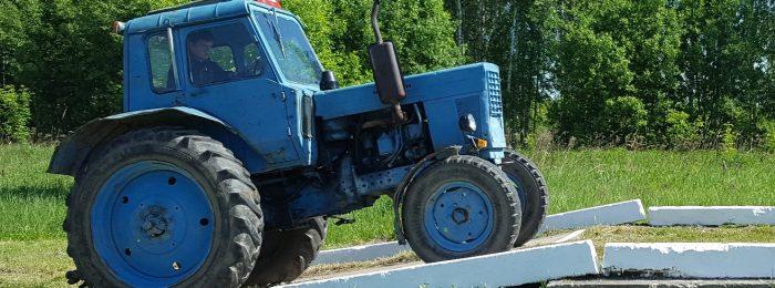 Курсы права на трактор