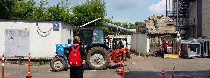 Обучение на трактор и спецтехнику, курсы