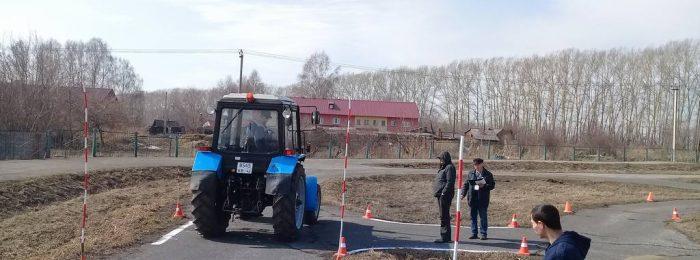 Отучиться на права тракториста
