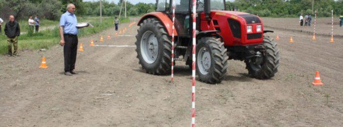 Права на трактор и спецтехнику: обучение, курсы