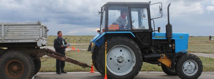 Новые права на трактор