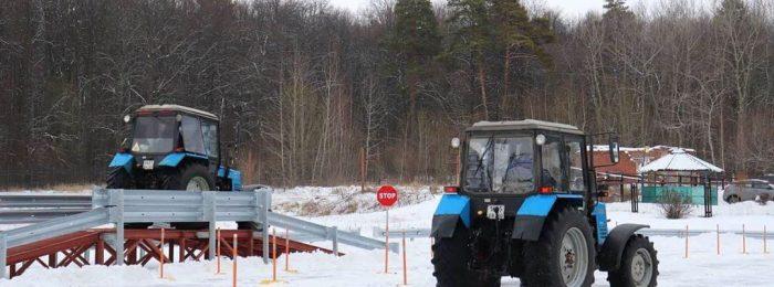 Получение прав тракториста-машиниста