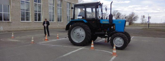 Где меняют права на трактор