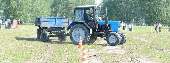 Тракторист, обучение Москва