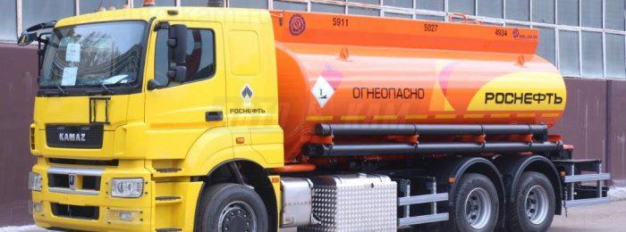 ДОПОГ перевозка опасных грузов купить