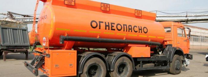 ДОПОГ на перевозку опасных купить в Москве