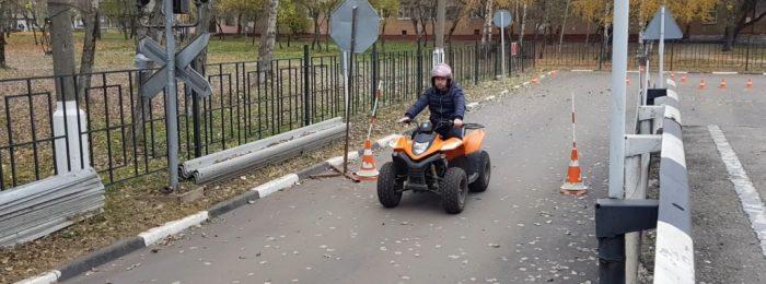 Купить права на квадроцикл