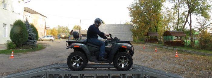 Нужны ли права на квадроцикл 125 кубов