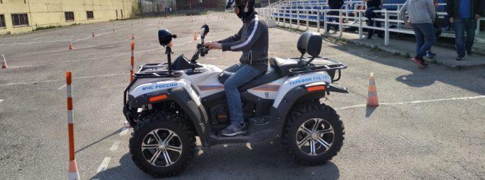 Права на квадроцикл в Москве