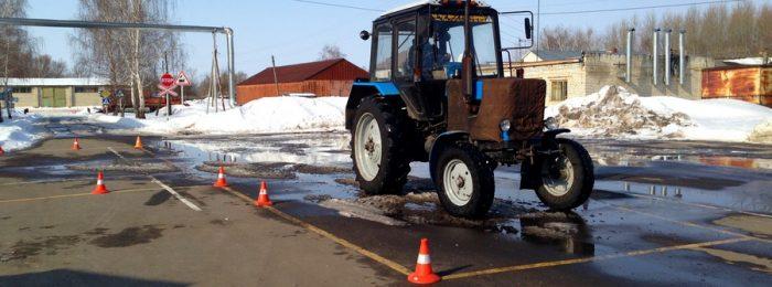 Трактор погрузчик, обучение