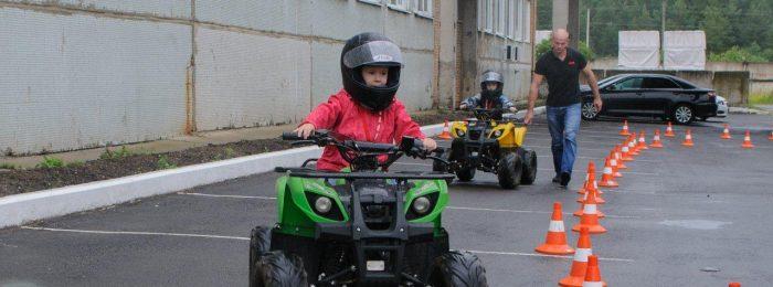 Права на детский квадроцикл