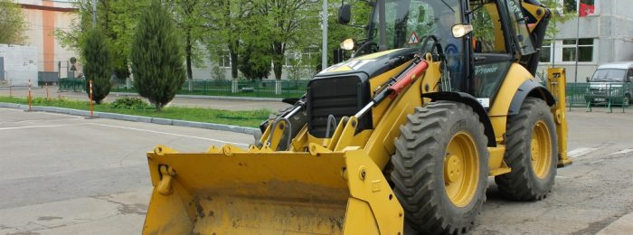 Обучение на тракториста погрузчика