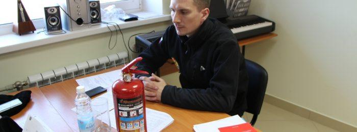 Пожарно-технический минимум (ПТМ) специалистов