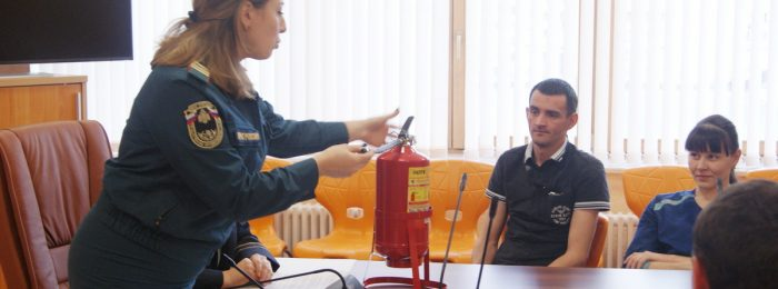 Пожарно-технический специалист