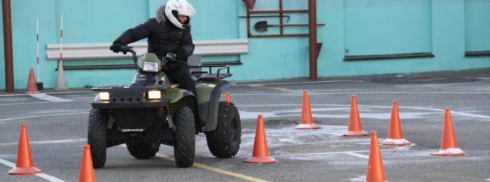 Права на квадроцикл и трактор