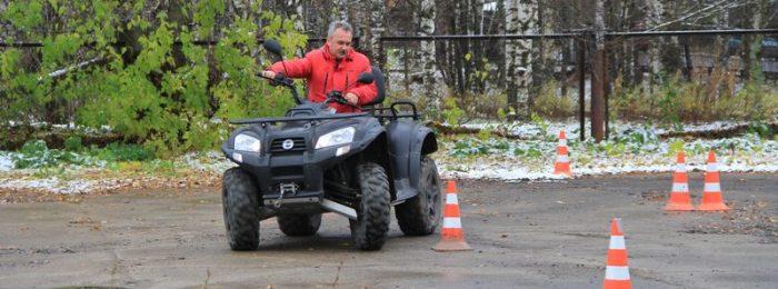 Тракторные права на квадроцикл