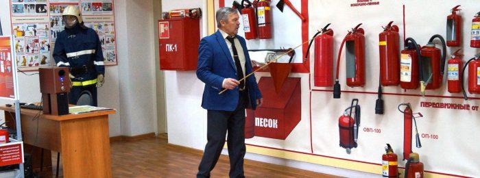 Пожарно-технический инструктаж