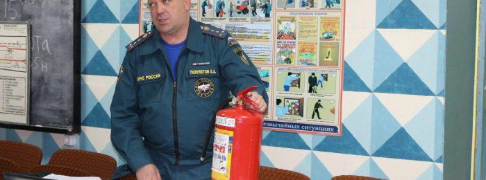 ПТМ (пожарно-технический минимум) для ответственных за пожарную безопасность