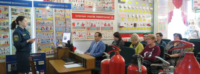 Обучение пожарному минимуму