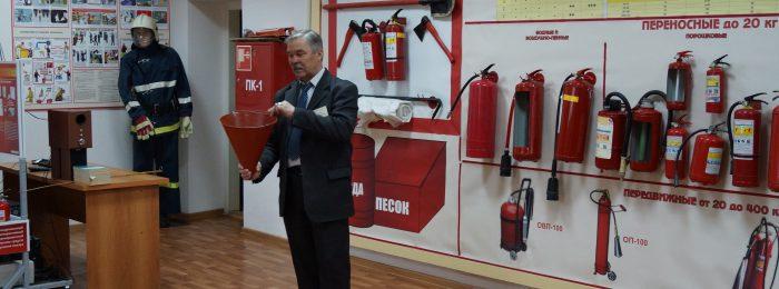 Обучение курсам пожарной безопасности