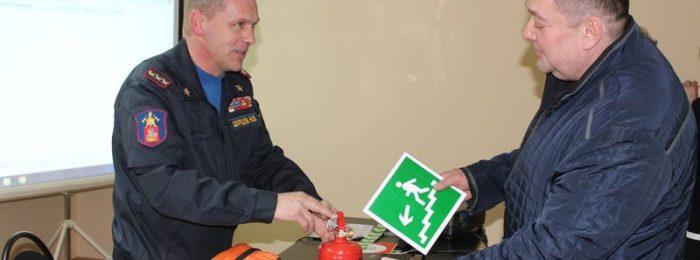 Обучение пожарная безопасность объектов