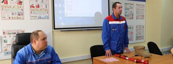 Меры пожарной безопасности, обучение работников
