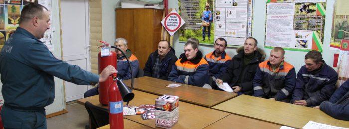 Пожарно-технический минимум (ПТМ) рабочим