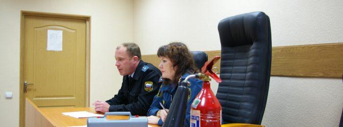 Организация обучения мерам пожарной безопасности