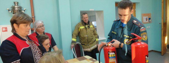 Пройти обучение по пожарно-техническому минимуму (ПТМ)