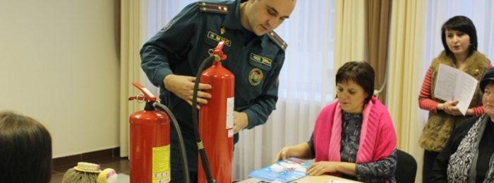 Пройти обучение пожарному минимуму