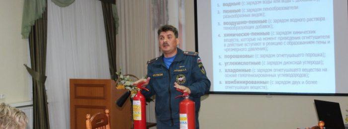Обучение пожарному минимуму работников