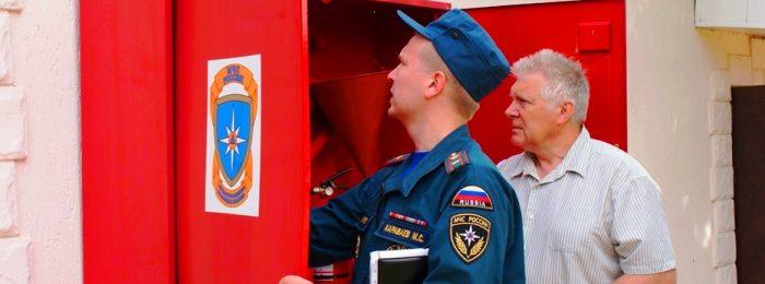 Обучение руководителя пожарно-техническому минимуму (ПТМ)