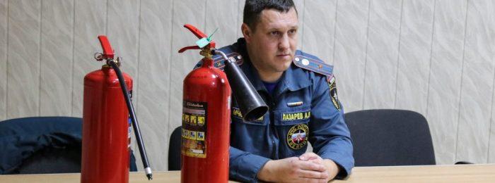 ПТМ (пожарно-технический минимум) для руководителей
