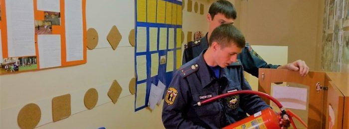 Обучение вопросам пожарной безопасности