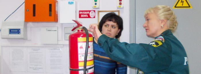Обучение по пожарной безопасности, минимум