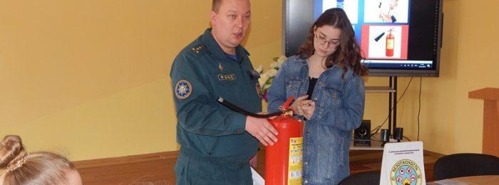 Обучение пожарной безопасности в организации