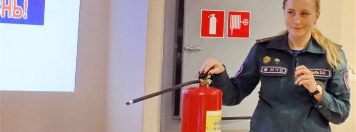 Обучение пожарный минимум, где пройти