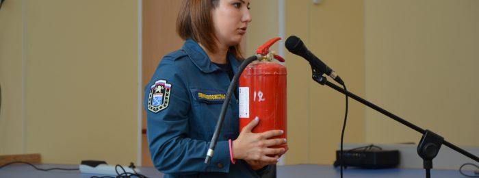 Виды обучения мерам пожарной безопасности
